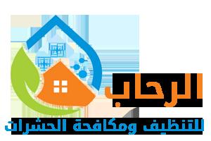 شركة الرحاب |0507036261 Logo